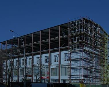 Реконструкция жилых и нежилых зданий