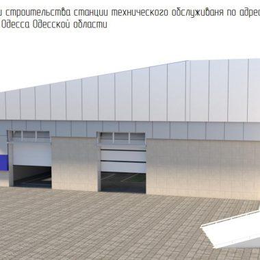 visualization-design-16