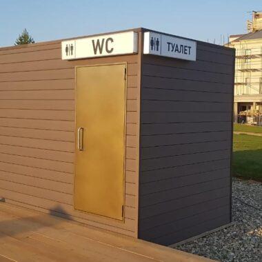 modulnye-tualety-1